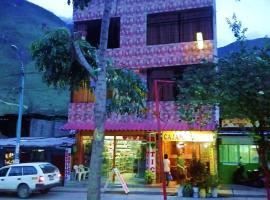 Hospedaje Cajamarca, Santa Teresa
