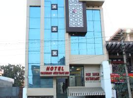 Hotel Vaishnavi Heritage Inn, Agra