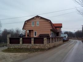 Hostel Siricino, Tetovo