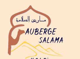Auberge Salama, 梅尔祖卡
