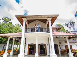 Adaviya Resort, Mahiyangana