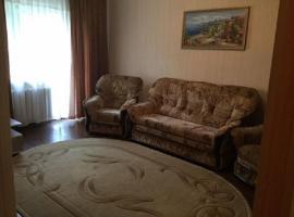 Apartament Geroev ATO, Krivoy Rog