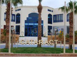 Cataract Resort Naama Bay, Szarm el-Szejk
