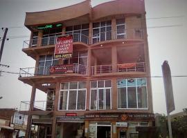 Samarten Hotel, Negēlē