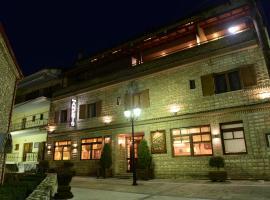 Anesis Hotel, Kalávrita