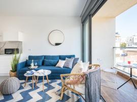 Yona Hanavi Apartment, Tel Aviv