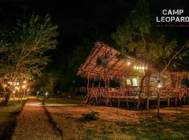 Camp Leopard - Yala Safari Glamping, Yala