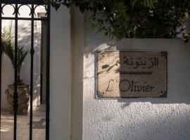 L olivier, Mahdia
