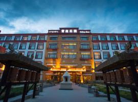Xuelong Zhuangyuan Hotel, Lhasa