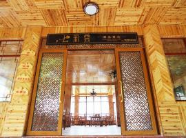 Longsheng Longji Colorful Cloud Zhenpin Hotel, Longsheng