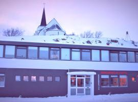 Borgarnes HI Hostel – StayWest, Borgarnes