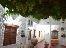 Hostal Mirador del Valle, Cafayate