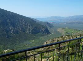 Acropole Delphi Hotel, Delfoi