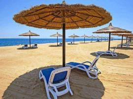 The View Hurghada, Hurghada