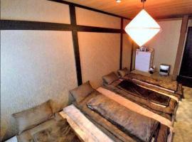 Japan Lifestyle Apartment FJ18, Yuzawa