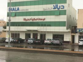 Diala Al Khaleej Furnished Units, Эр-Рияд