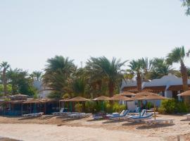 Orca Village, Hurghada