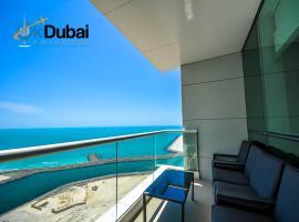 Hometown Holiday Homes - Al Bateen, Dubai