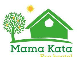 Hotel Mama Kata, Quillabamba