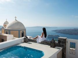 Serenity Suites & Villa, Fira