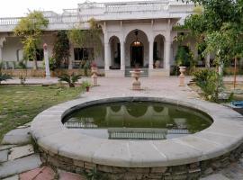 Kamal Bagh, Jaipur
