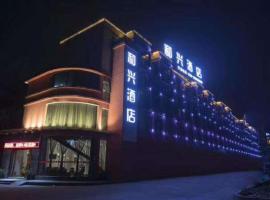 Hexing Hotel, Kanton