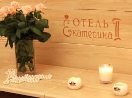 Ekaterina II Hotel, Odessa