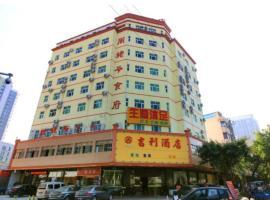 Jili Hotel, Huizhou