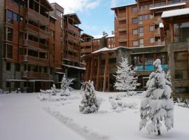 St.IVAN SKI and SPA Resort, Bansko