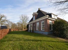 Farm stay Familiehuis Westeinde 1, Wapserveen