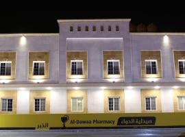 Luxury Suites for Singles, Al-Chubar
