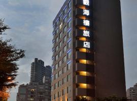 Sees Revert Hotel, Danshui