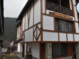 Bavaria House, Govedartsi
