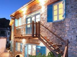 """""""Imagine Renting this Luxury Villa"""" Troodos Mountains Home 119, Kalopanayiotis"""