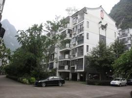 Yangshuo Drunk Beauty Street Apartment, Yangshuo