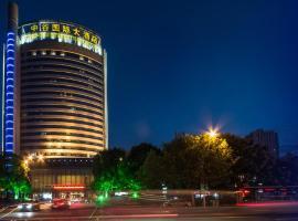 TaiCang ZhongGu International Hotel, Taicang