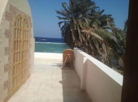 Apartment in Dahab with Sea View, 达哈布