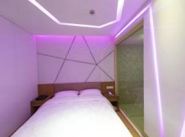 0578Feng Qing Hotel (Linfen Road ), Шанхай