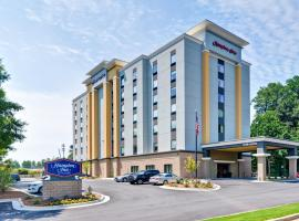 Hampton Inn Kennesaw, Kennesaw