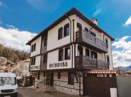 Zlatograd 2 Iosifova Guest House, Zlatograd