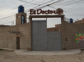 Hospedaje El Doctor, Santa Ana