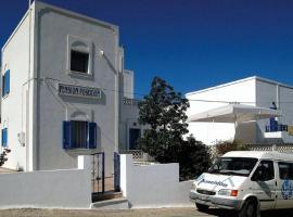 Poseidon Studios, Aegiali