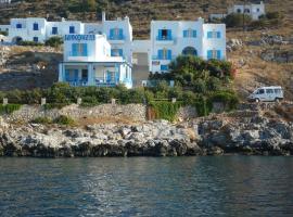 Hotel Filoxenia, Aegiali