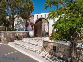 Thalassitra Village Hotel Suites & Spa, 阿达玛斯