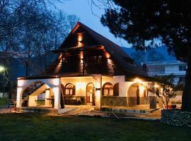 La casa Di, Stavrós
