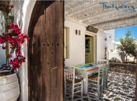 Thalassitra Private Pool Suites & Spa, 阿达玛斯
