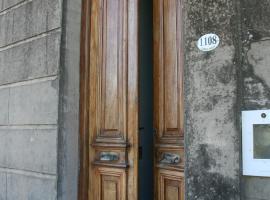 Los Lilios, Victoria