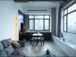 BASE Living Boutique Serviced Apartment, Shanghai