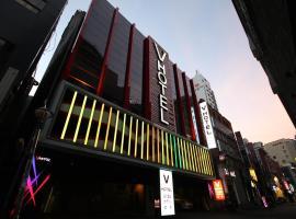 Seomyeon V Hotel, Busan