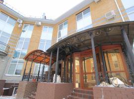 Alpha Apartments Berezovaya, Omsk